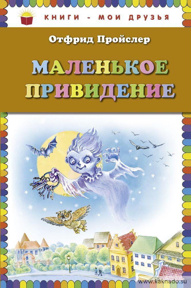 Kov_MalPriv.indd