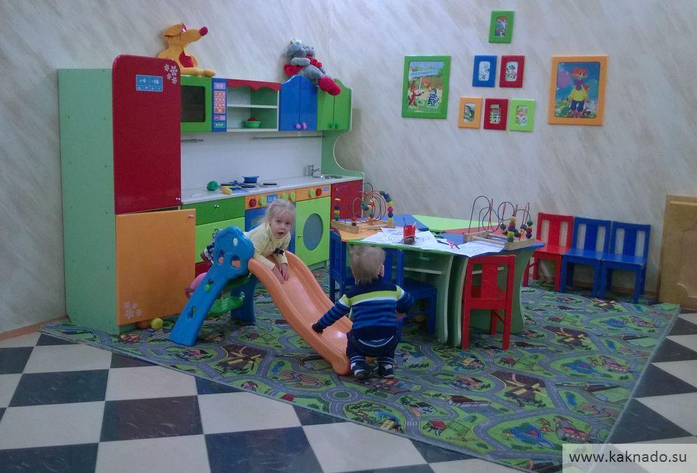 игровая комната в ресторане