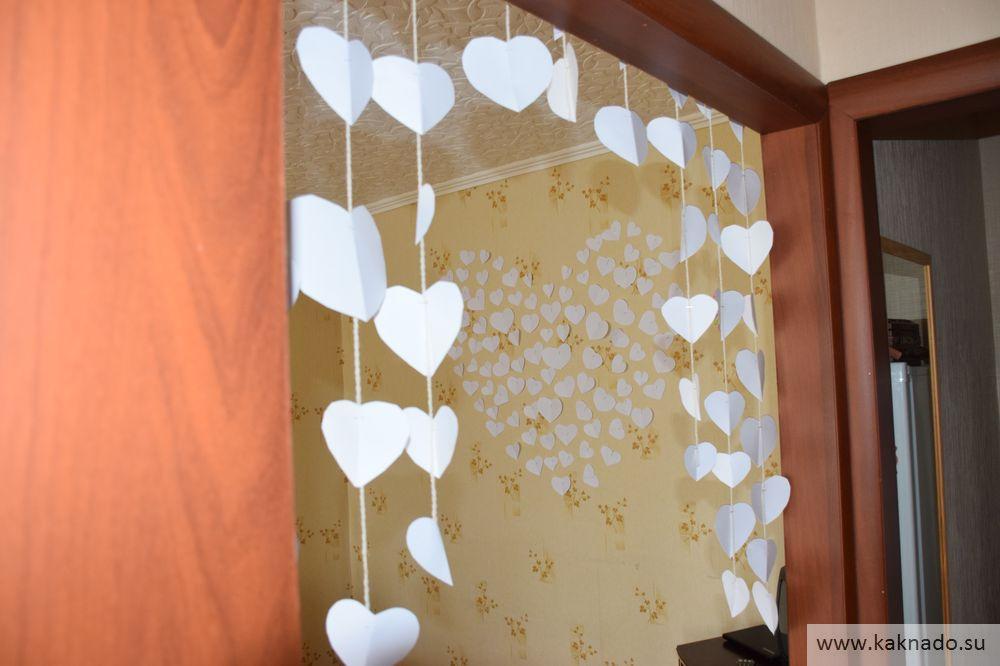 декор квартиры на 14 февраля_07