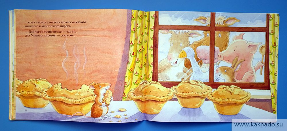книги про мышек_03