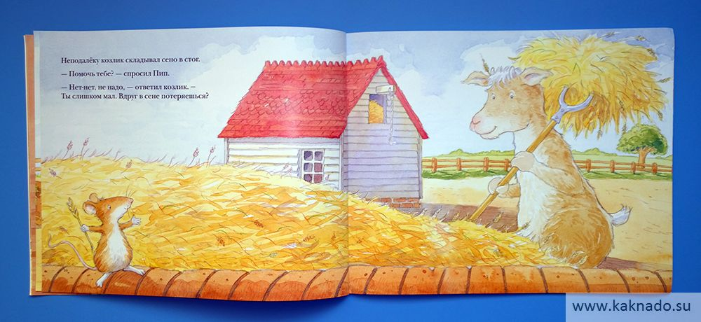 книги про мышек_07