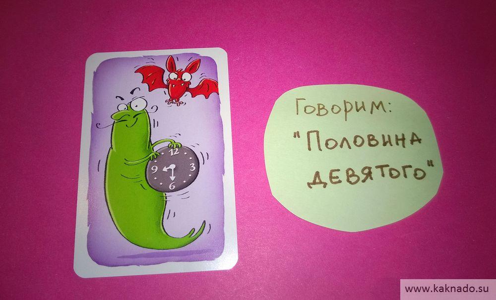 настольная игра барбарон_08