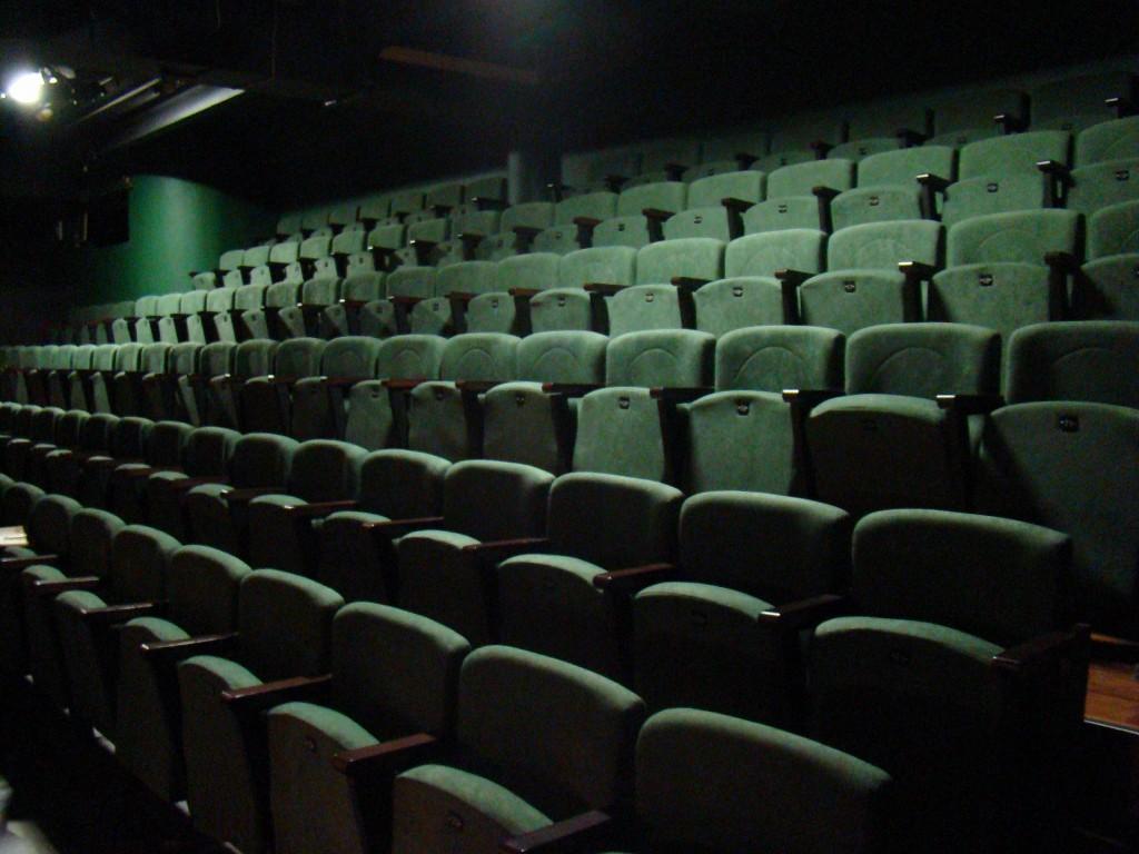 театр на юго западе
