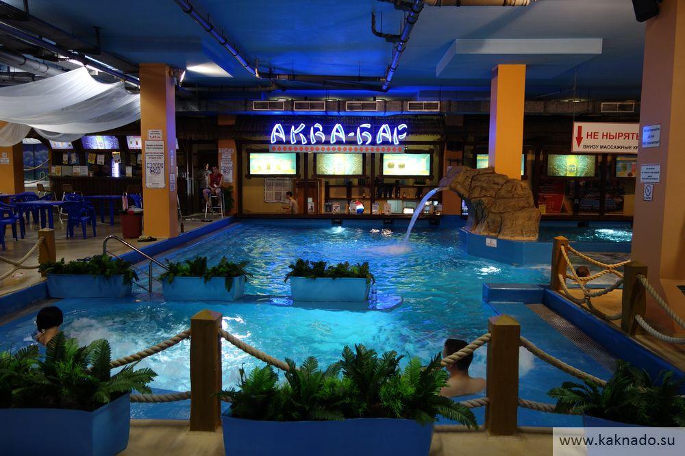 аквапарк ривьера_04