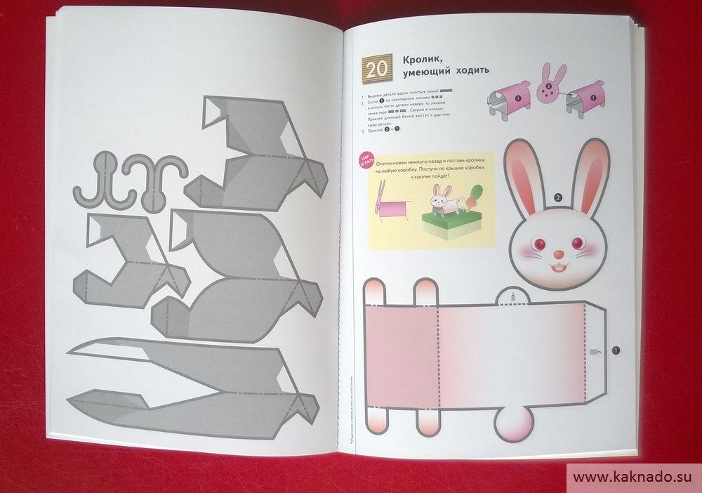 развивающие книги Кумон_16