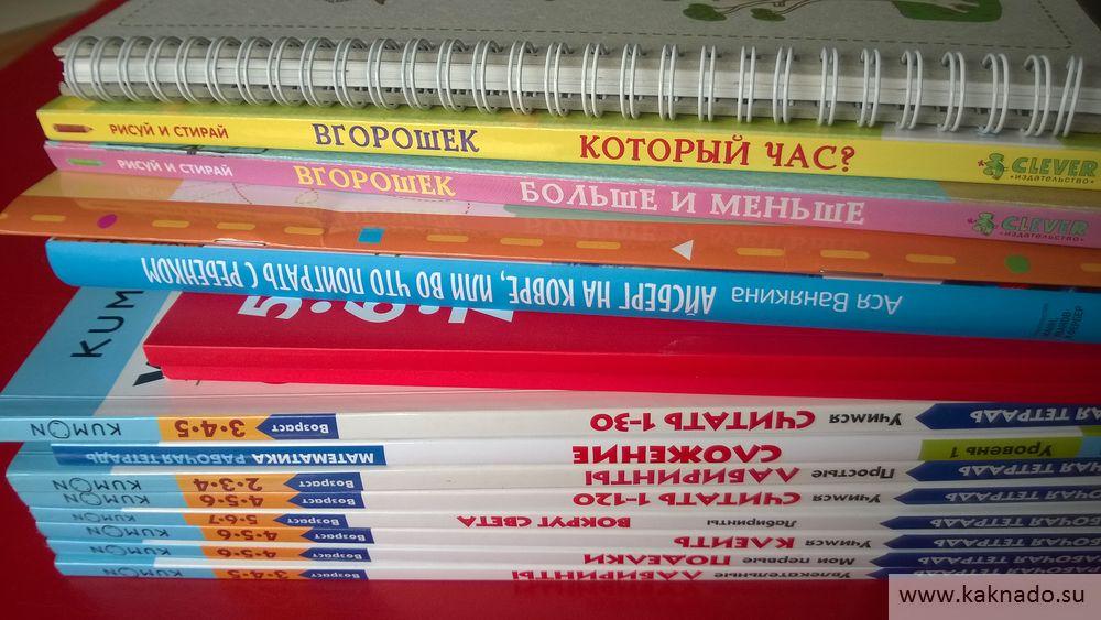 развивающие книги для детей 3-6 лет_02