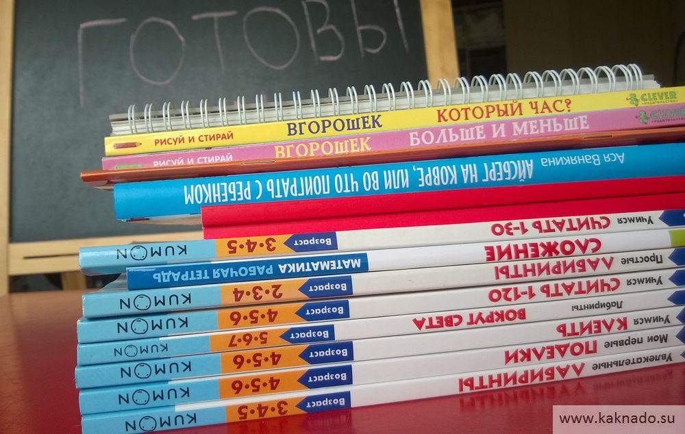 развивающие книги для детей 3-6 лет_03