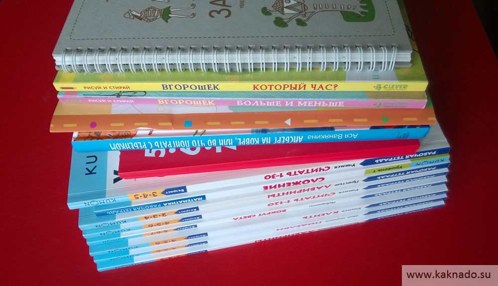 развивающие книги для детей 3-6 лет_04