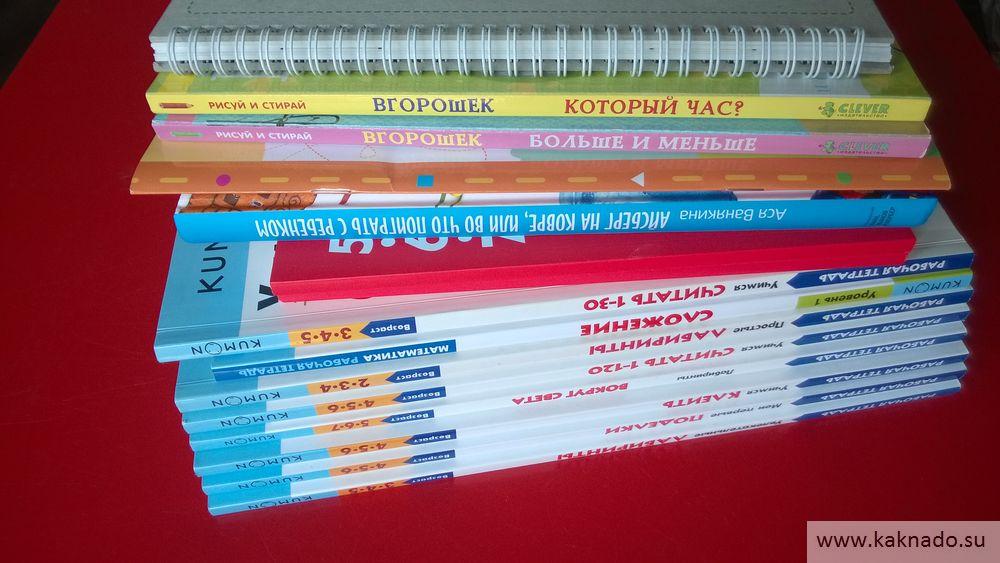 развивающие книги для детей 3-6 лет_05