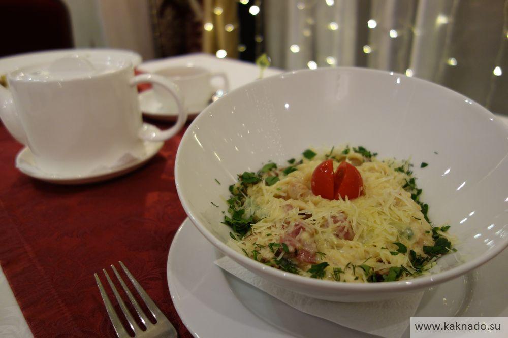 спагетти карбонара ресторан аморе