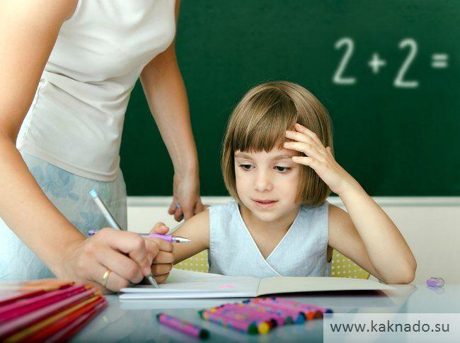 во сколько отдать ребенка в школу_04