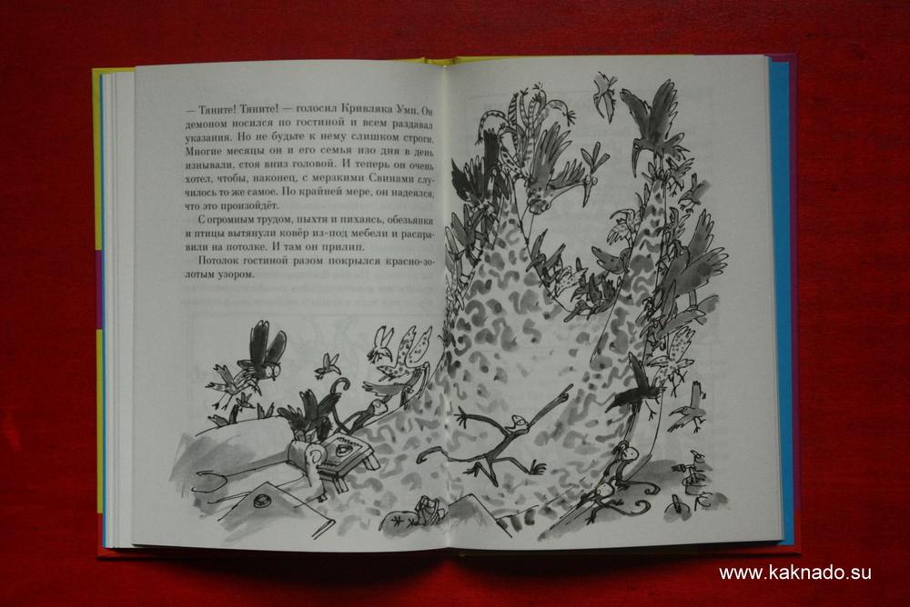 свинтусы