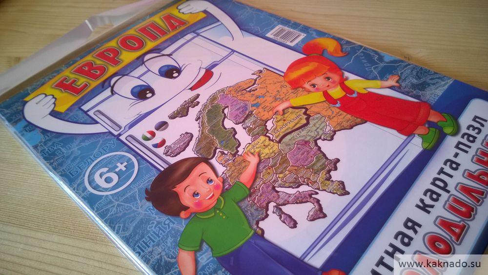 европа магнитная карта-пазл
