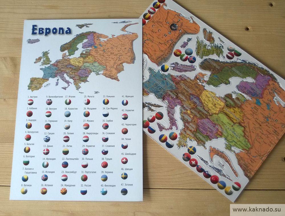 европа магнитная карта-пазл_03