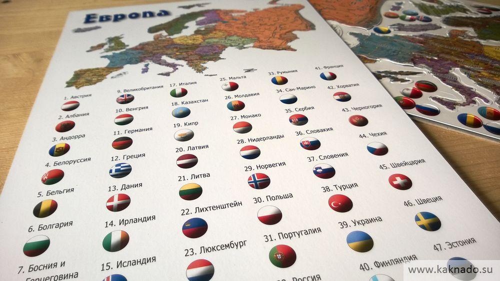 европа магнитная карта-пазл_04