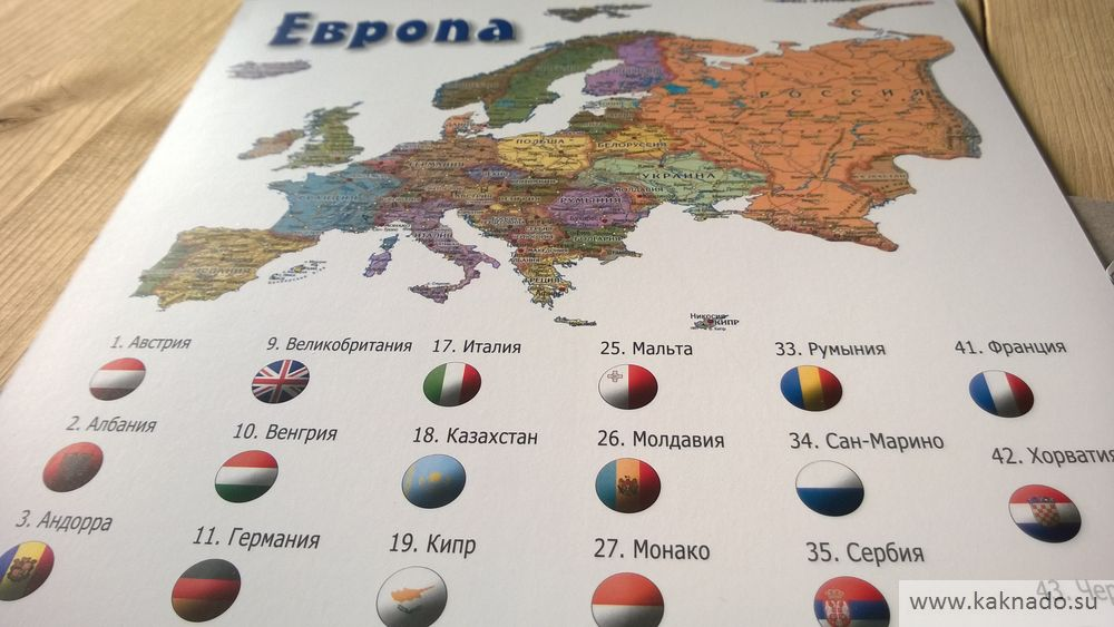 европа магнитная карта-пазл_11