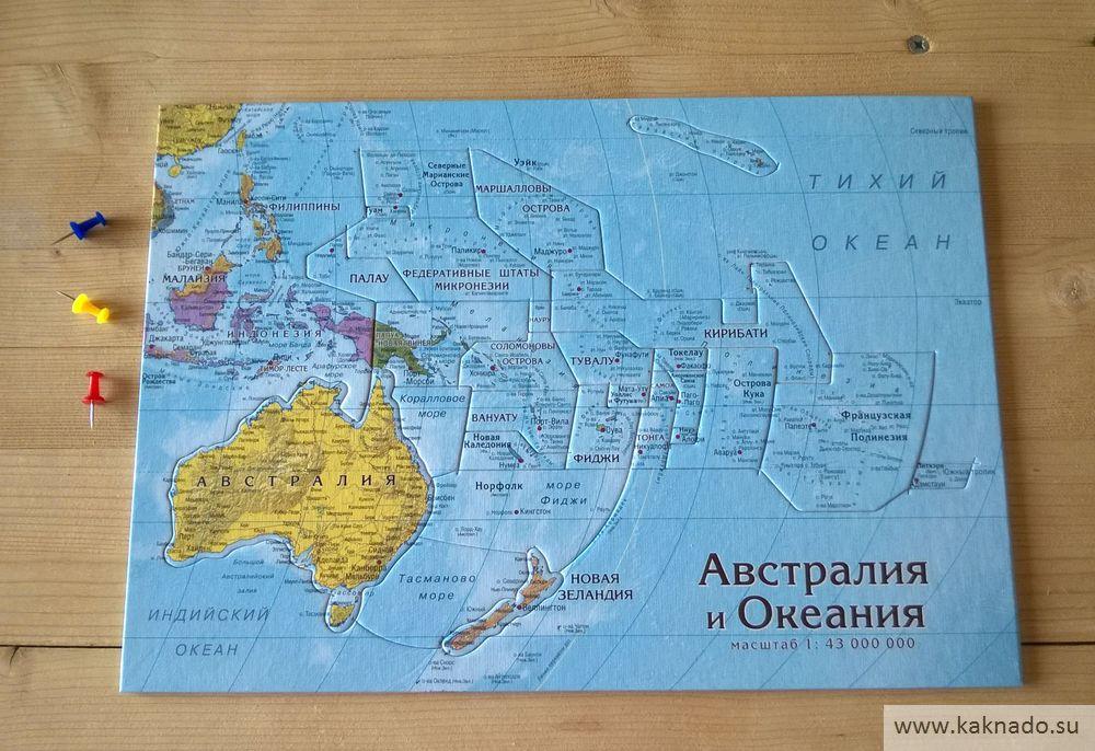 океания и австралия карта-пазл