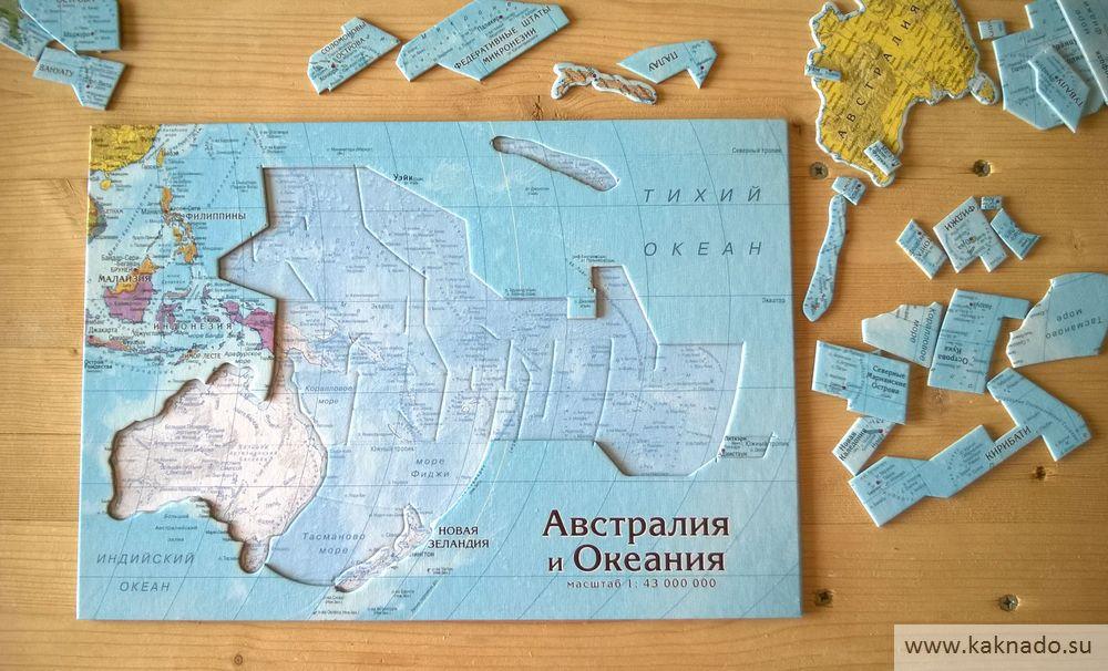 океания и австралия карта-пазл_06