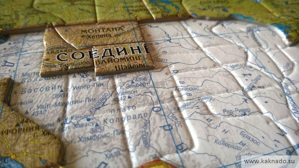 северная америка карта-пазл_11