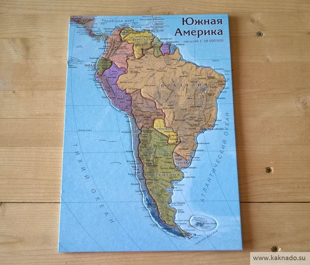 южная америка карта-пазл
