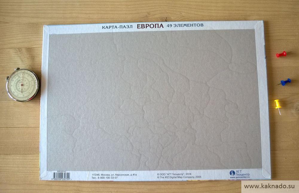 европа картон карта-пазл_03
