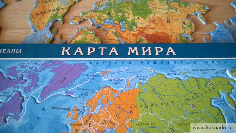 мир карта-пазл_02