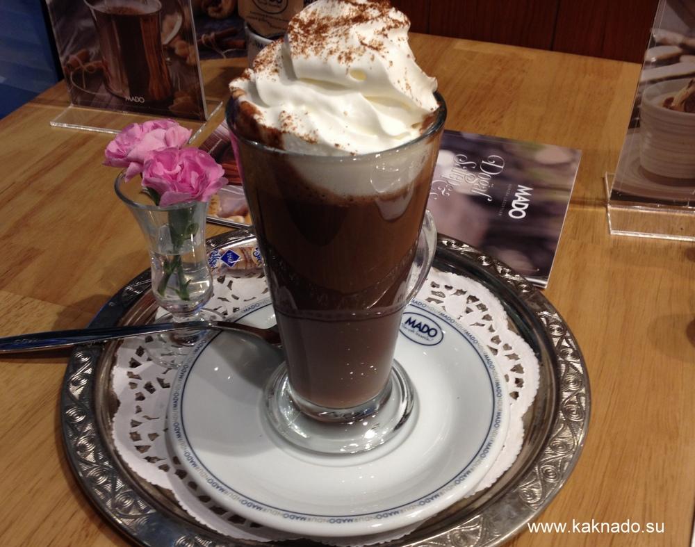 Cafe Mado