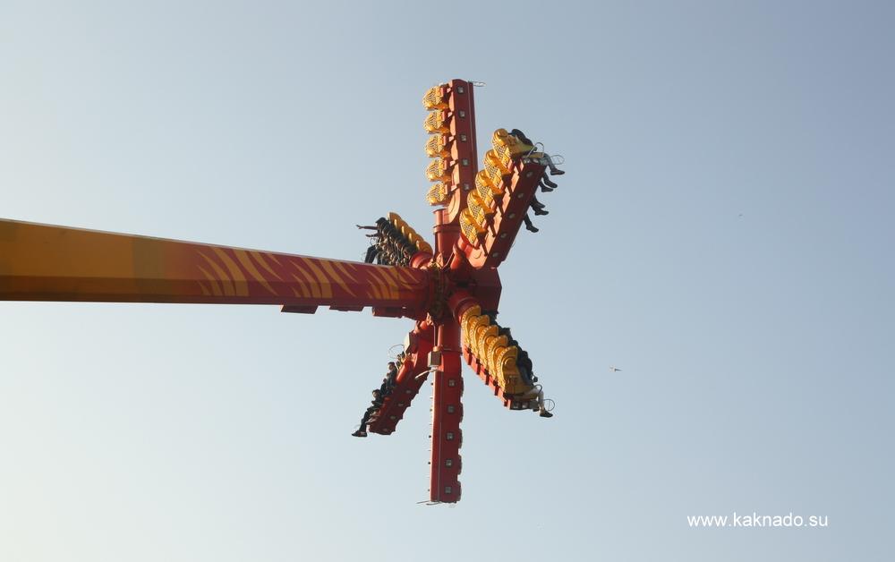 горка 360 в Виаленде
