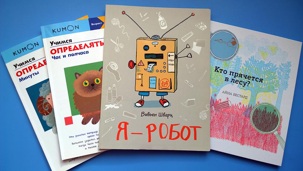 книги от МИФ