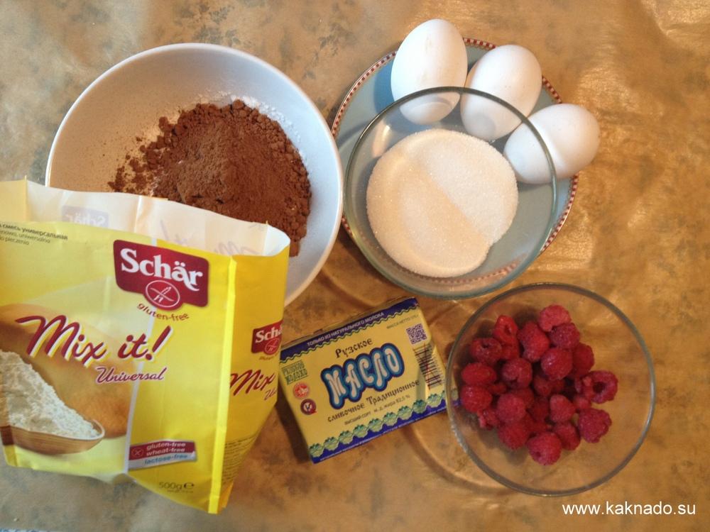 шоколадные капкейки без глютена