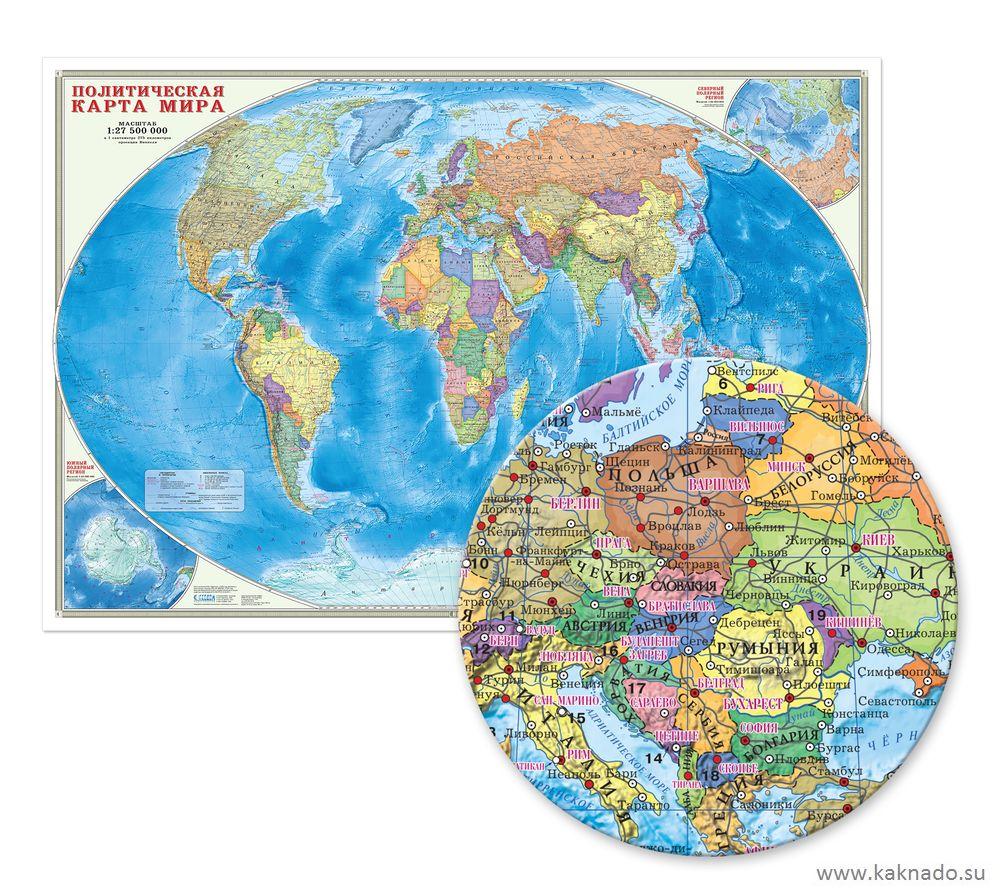 Настенная карта Мир политический02