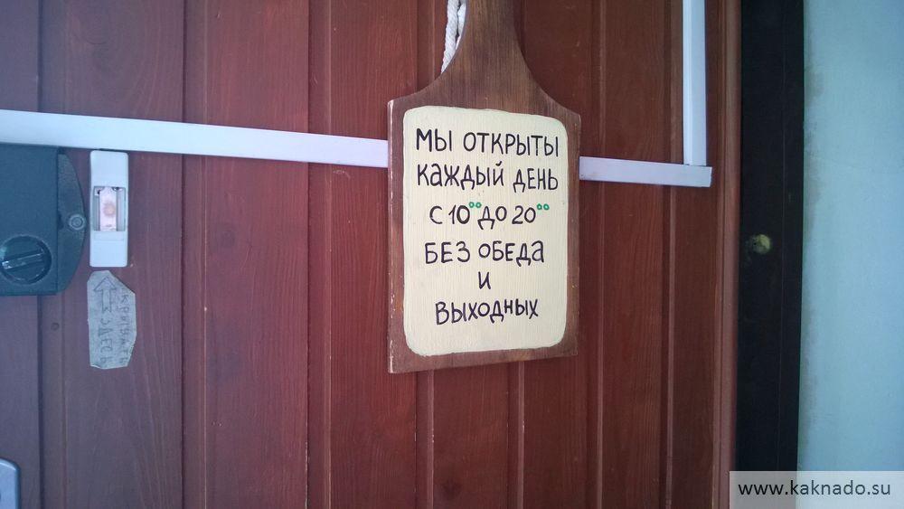 коломна_арткоммуналка_03