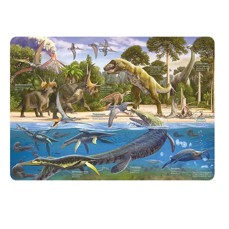 динозавры03