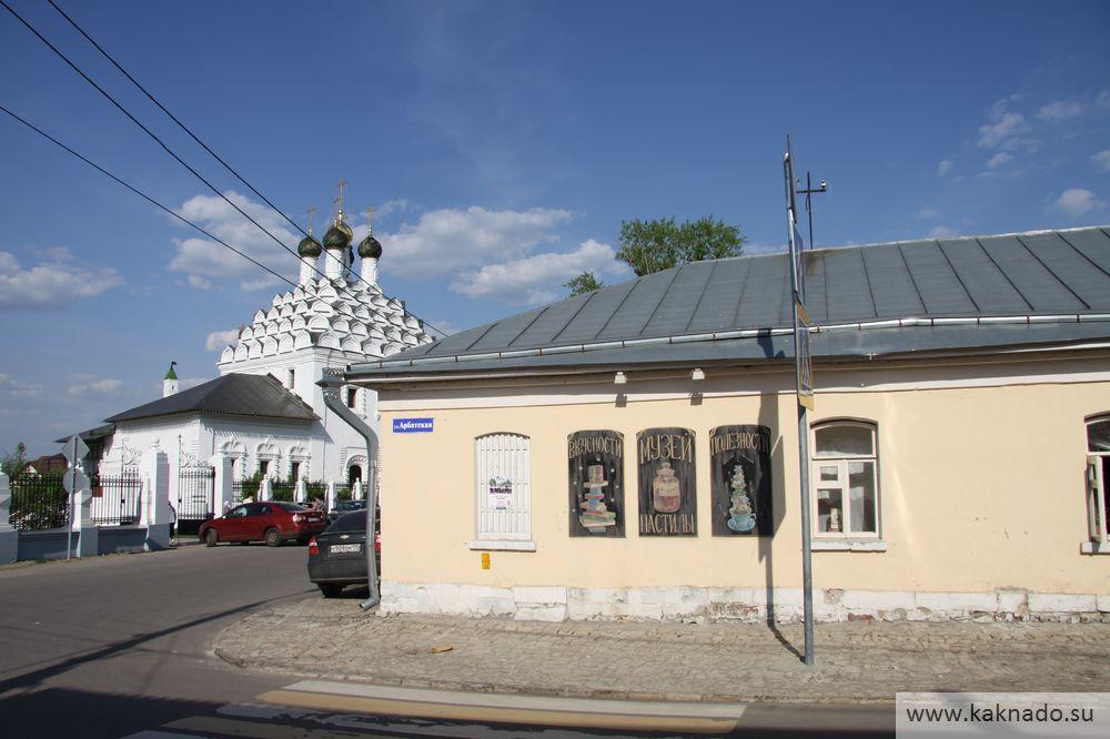 коломна музей пастилы_02