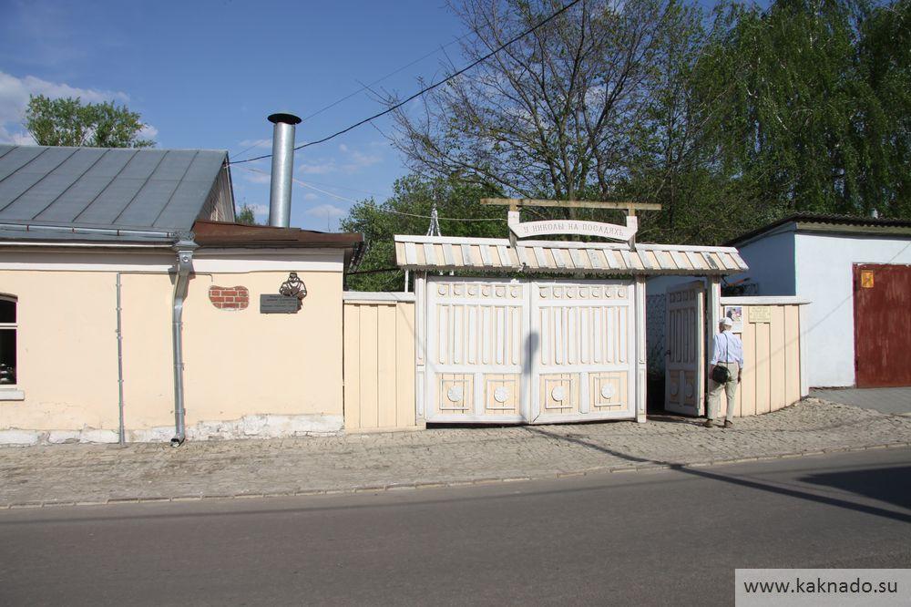 коломна музей пастилы_04