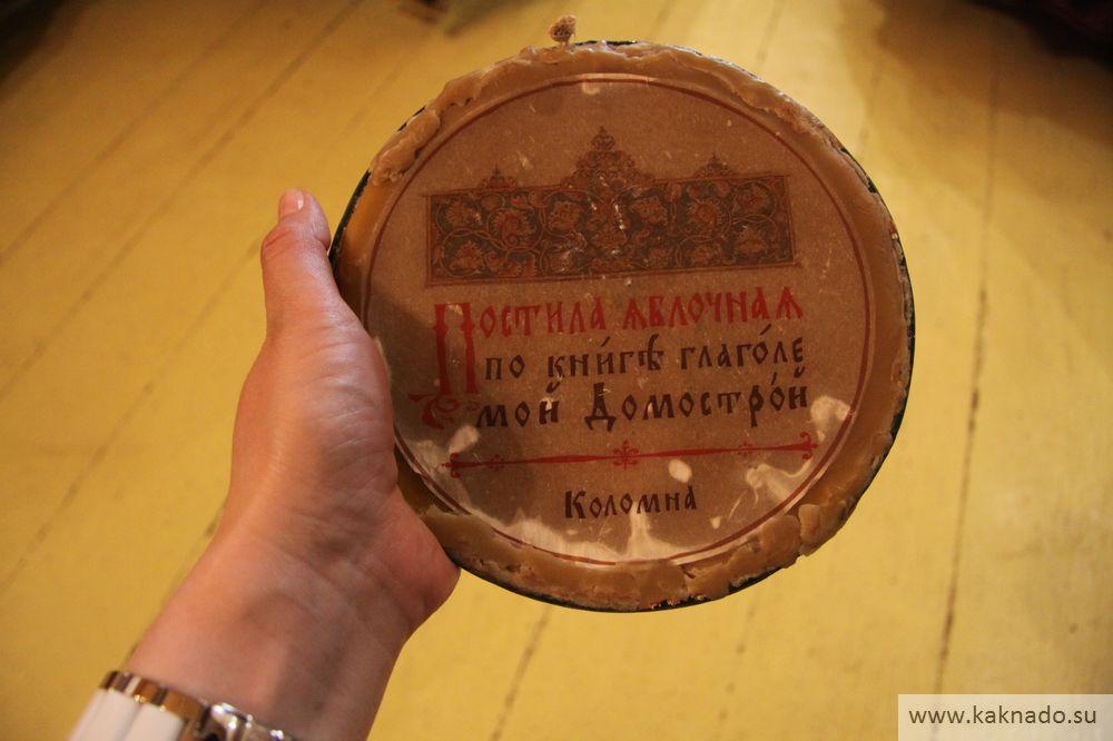 коломна музей пастилы_06