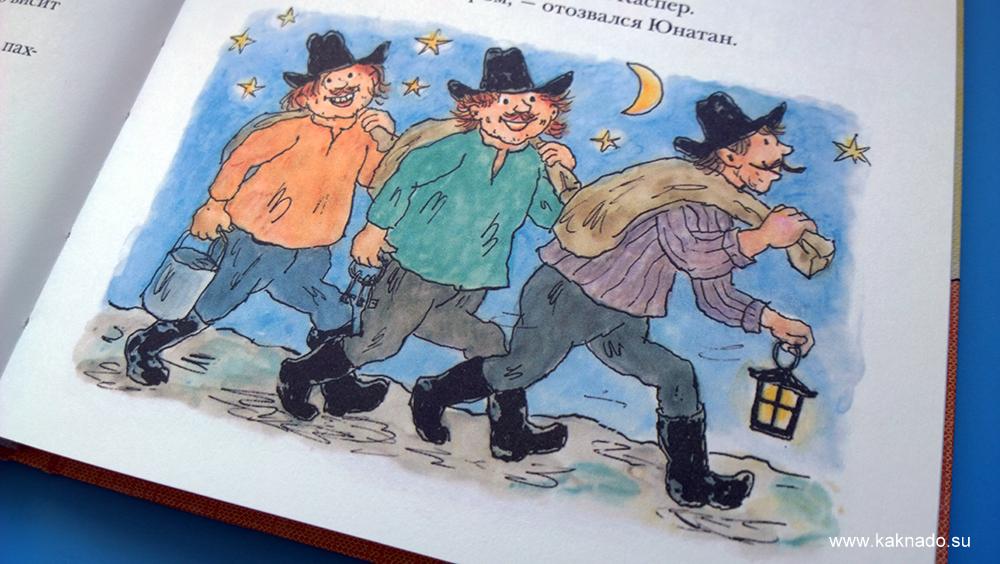 разбойники из кардамона