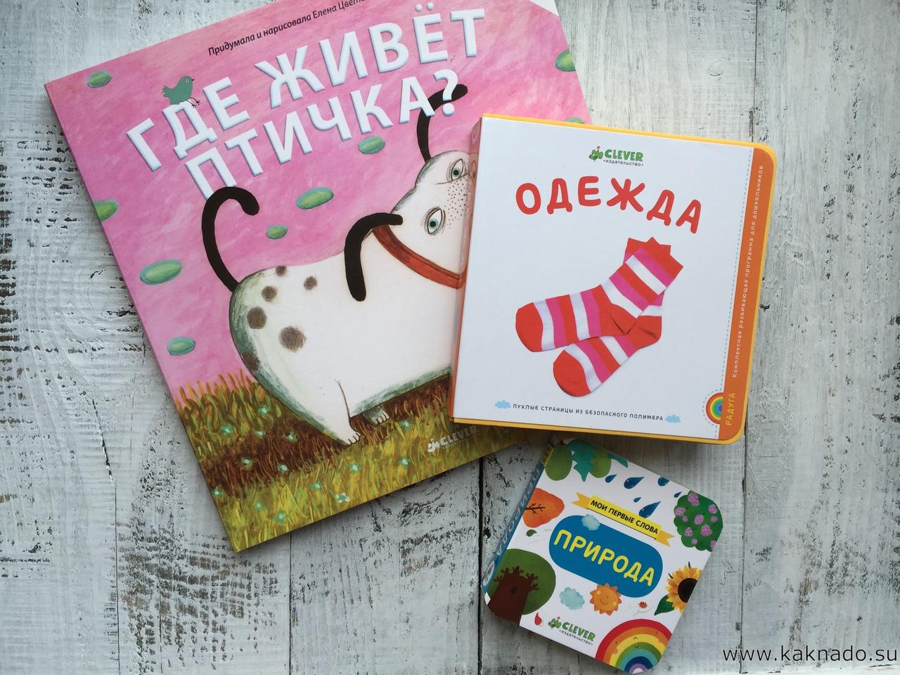 Книги издательства Clever1