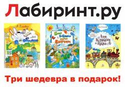 Выиграйте одну из трех книг В. Чижикова!