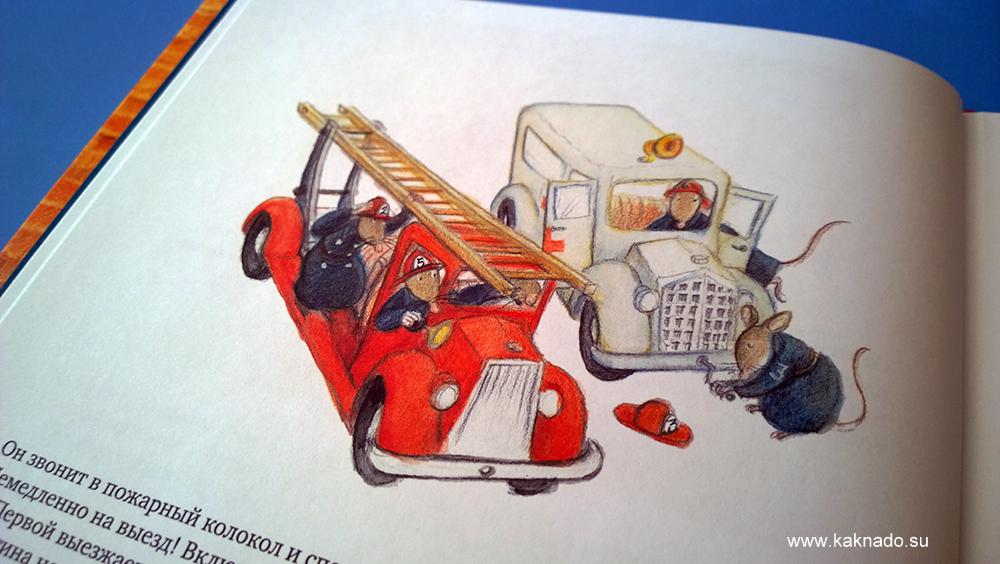 машины
