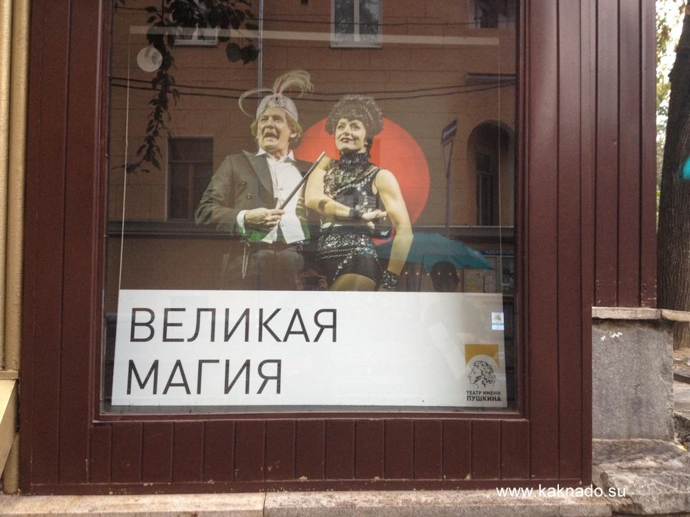 московское ралли