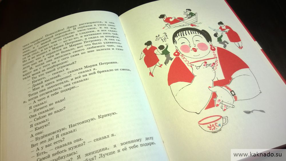 staryiy-morehod-dragunskiy_15