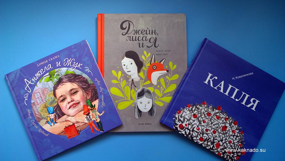 три книги