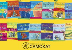 17 книг Роальда Даля в подарок к Новому 2017 Году!