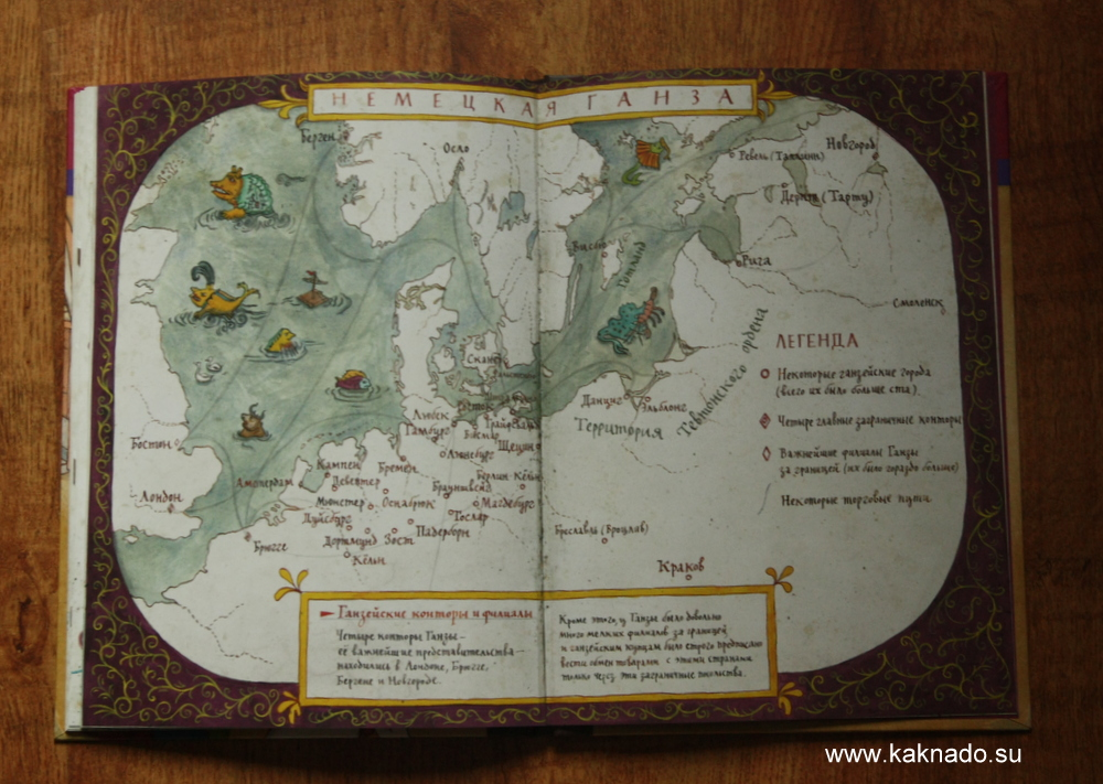 карта ганзейских городов
