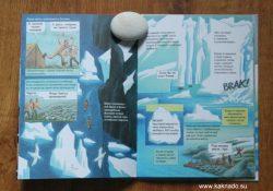 """Книги про полярные путешествия издательства """"Паулсен"""""""