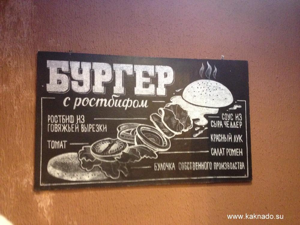 Enzo кафе Минск