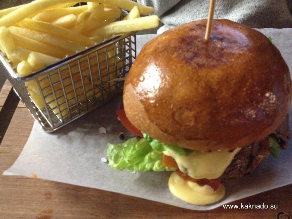 бургер с ростбифом
