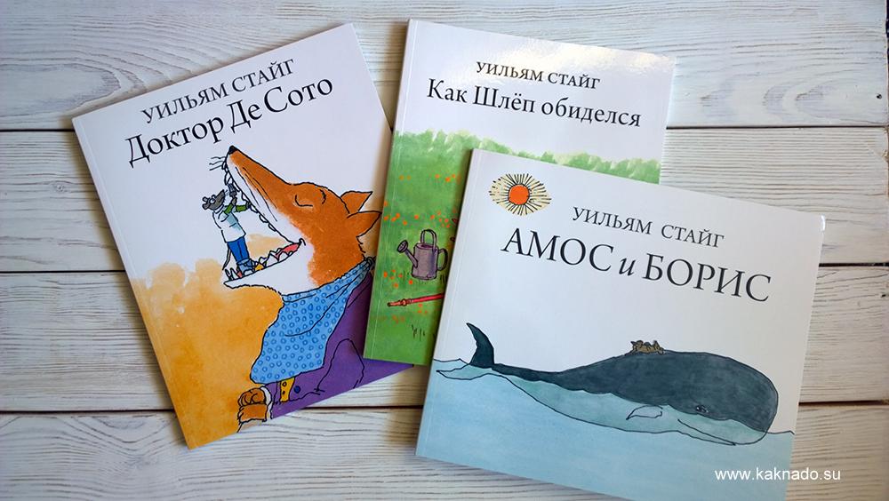 книги розовый жираф