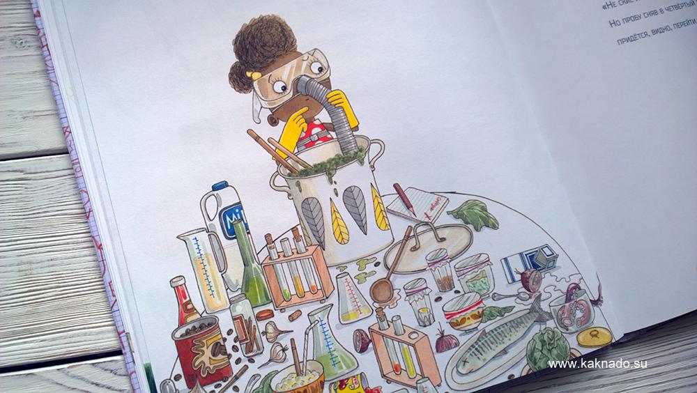 Ада Твист экспериментатор 2